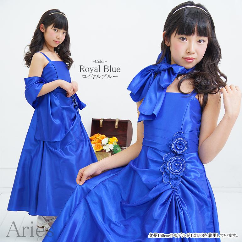 コンクール用ドレス