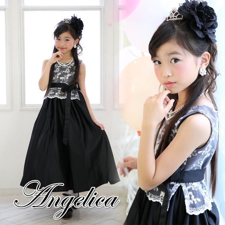 ドレスアップ姫