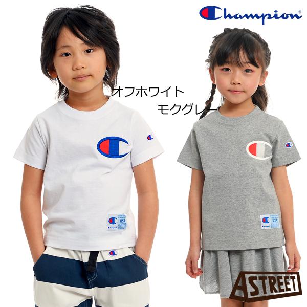 子供服チャンピオン