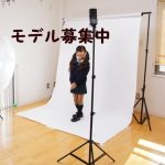 子供服撮影モデル募集  2019年5月26日撮影予定
