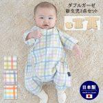 赤ちゃんモデル募集 ベビー服モデル Anna Nicola(アンナニコラ) 6月初旬撮影予定