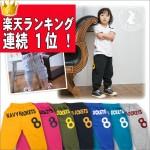 【満員・募集終了】イーアリス 子供服撮影会 4月29日 大阪