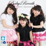 「終了」キャンセル待ち2枠受付中 6月20日「天使のドレス屋さん」撮影会
