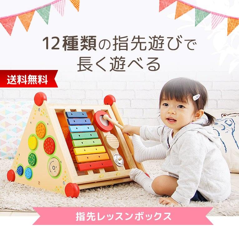 yubisaki_lesson_011