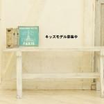 【満員】4月17日予定 キッズモデル撮影会(大人のショー選考会同時開催)