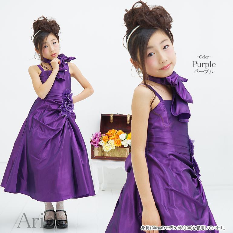 女の子の憧れドレス