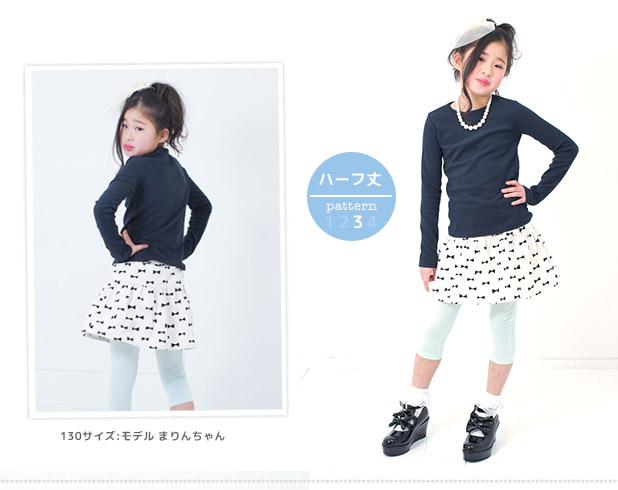 【満員】マミージュエルボックス様 新作キッズモデル撮影会 6月25日 子供服