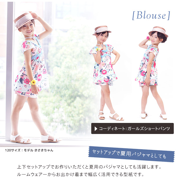 子供服 Mammy Jewel Box