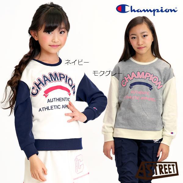 チャンピオン 子供服