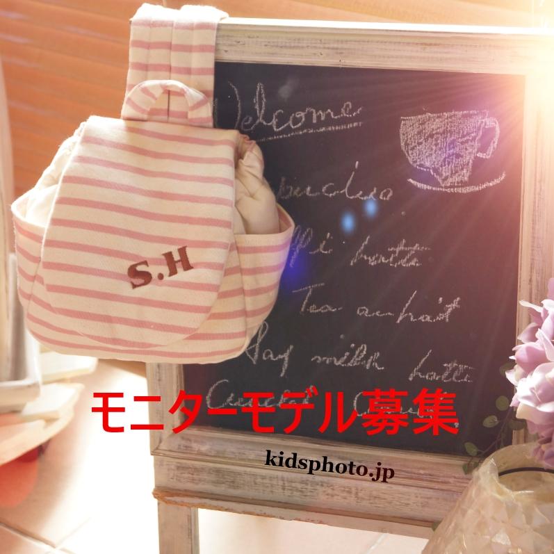 【インスタ限定プレゼント】3歳までのお子様限定企画