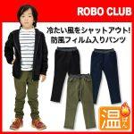 5月26日 135cm~143cm男子 子供服撮影モデル募集 撮影地 大阪