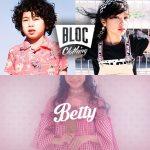 レクレドールコレクション(9月16日 原宿開催) オーデション&  BLOC(ブロック),Betty(ベティ)様撮影会開催