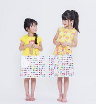 アガタルイスデラプラダ 子供服