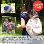 ベビーバスローブ・ベビーリュックなどの撮影【撮影実績】