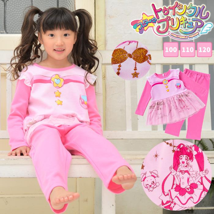 プリキュアパジャマ