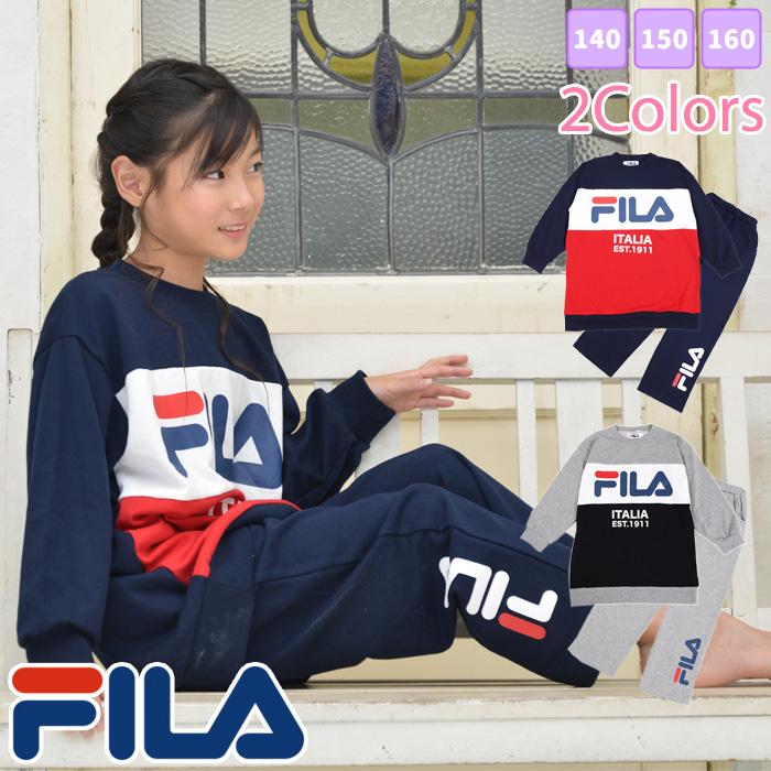 FILAのジュニアパジャマ