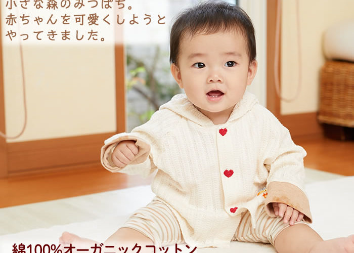 ベビーモデル&1歳から4歳のモデル募集♪ 11月末撮影予定