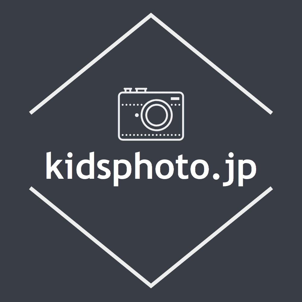 キッズモデル 写真撮影