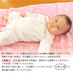 赤ちゃんモデル募集 7月初旬大阪撮影  6月25日まで募集