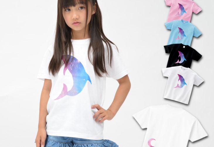Tシャツモデル募集 130cm 男女 マスクモデル同時募集(中学生)